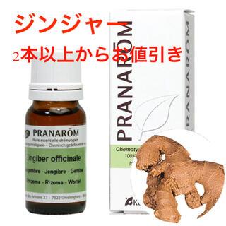 PRANAROM - プラナロム(PRANAROM)ジンジャー精油 5ミリ