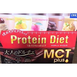 DHC - DHC プロテイン ダイエット MCT plus 大人のドルチェ