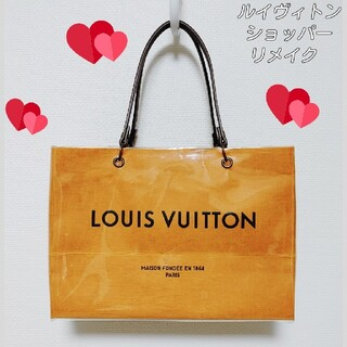 LOUIS VUITTON - ルイヴィトンショッパーリメイクバッグ