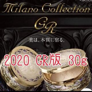 TWANY - ♡【新品未使用 GR版  30g❣️】ミラノコレクション 2020♡