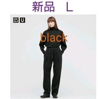 UNIQLO - 新品★UNIQLO U ユニクロユースウェットギャザーパンツ ブラック L