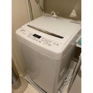 全自動洗濯機 ハイセンス 7.5kg