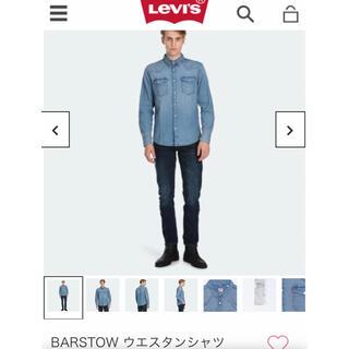 Levi's - Levi's リーバイス ウエスタンシャツ