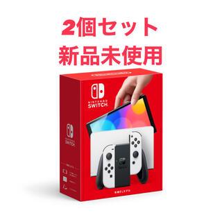 Nintendo Switch 有機ELモデル 新品未開封 ホワイトカラー