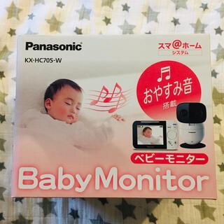 パナソニック(Panasonic)の新品 パナソニック KX-HC705-W ベビーモニター (その他)