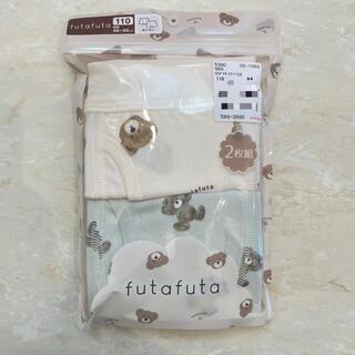 フタフタ(futafuta)のフタクマ 110cm ボクサーパンツ 男の子(下着)