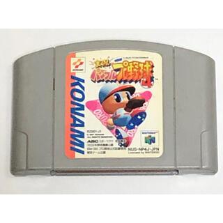 ニンテンドウ64(NINTENDO 64)のN64 実況パワフルプロ野球4(家庭用ゲームソフト)