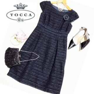 TOCCA - ⭐TOCCA⭐ラメツイードワンピース ネイビー