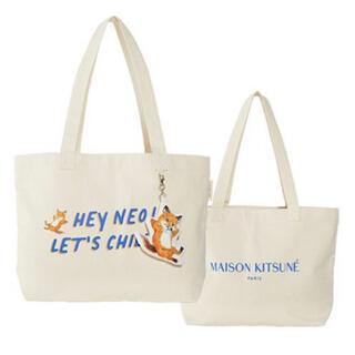 メゾンキツネ(MAISON KITSUNE')のラネージュ メゾンキツネコラボ トートバッグ(トートバッグ)