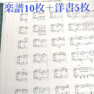 No.150  楽譜 切り離し A4サイズ 10枚 + 洋書5枚