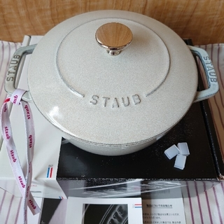STAUB - staub【美品】ワナベM カンパーニュ 18㎝