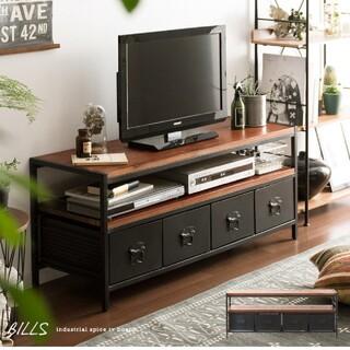 ★耐久性にこだわった★ ローボード リビング収納 テレビ台 テレビボード テレビ
