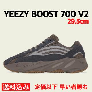 adidas - ★29.5cm★ adidas YEEZY BOOST 700 V2 MAUVE