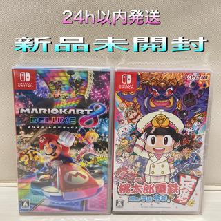Nintendo Switch - 【新品未開封】スイッチソフト2本セット マリオカート8 、桃太郎電鉄(桃鉄)