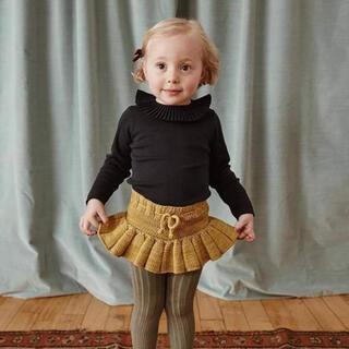 Caramel baby&child  - misha&puff skating pond skirt