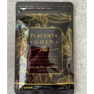 プラセンタ ゴールドプラス3ヶ月分(ダイエット食品)