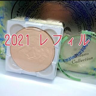 Kanebo - ♡【新品未使用❣️】ミラノコレクション 2021 レフィル♡