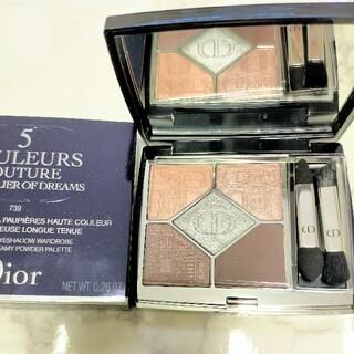 Christian Dior - ディオール サンククルールクチュール 739 ハウスオブドリームズ