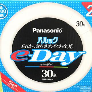 Panasonic - 蛍光灯30形2本セット