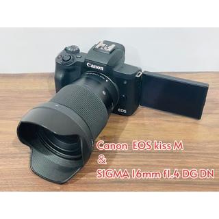 Canon - Canon EOS kiss M + SIGMA 16mm f1.4 DC DN
