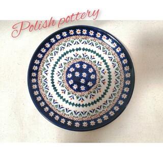 ポーリッシュポタリー 平皿 ポーランド食器(食器)