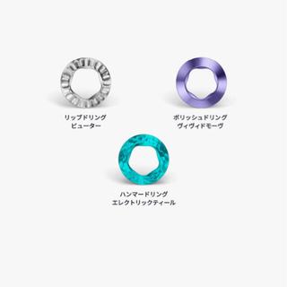 IQOS - IQOSイルマプライム リングセット