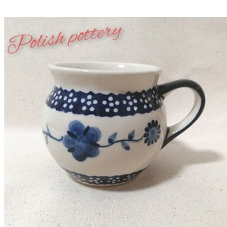 ポーリッシュポタリー マグカップ ポーランド食器(グラス/カップ)