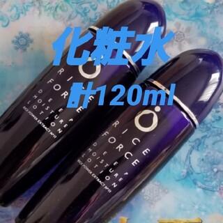 ライスフォース - ライスフォース ハーフサイズ 化粧水 2本セット
