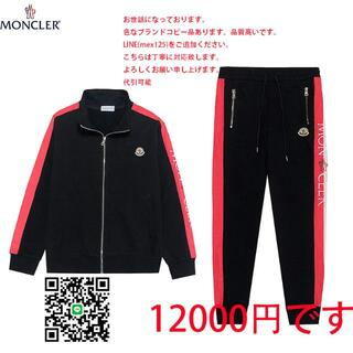 MONCLER - moncler ジャージ上下セット 12000