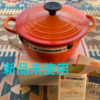 ルクルーゼ(LE CREUSET)の新品 未使用 ルクルーゼ ココットロンド 18cm(鍋/フライパン)