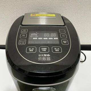 サンコー 糖質カット 炊飯器 LCARBRCK