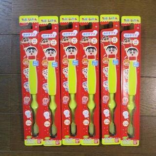 バンダイ(BANDAI)のみがきマス クレヨンしんちゃん 6本 バンダイ(歯ブラシ/デンタルフロス)