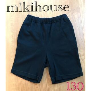 ミキハウス(mikihouse)のミキハウス フォーマル  ショートパンツ 130 黒 受験(ドレス/フォーマル)