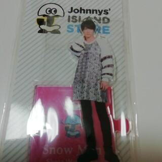Johnny's - Snow Man 渡辺翔太 アクスタ 第1弾