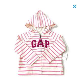 ベビーギャップ(babyGAP)のbabygap☆新品☆90☆gapロゴパーカー(カーディガン)