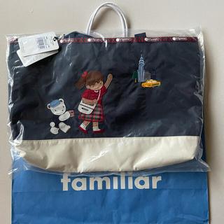 familiar - 【限定完売品】本物  レスポートサック×ファミリア コラボ ファミリアトート