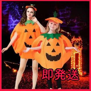 大人用 ハロウィン コスプレ ハローウィン かぼちゃ衣装 仮装