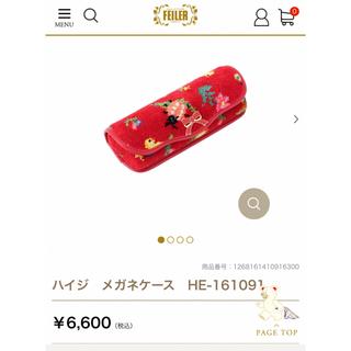 FEILER - FEILER 人気の赤ハイジ柄 メガネケース 未使用品