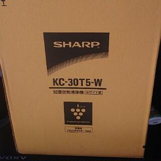 SHARP 加湿空気清浄機 KC-30T5-W
