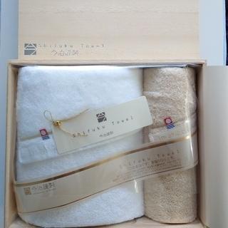今治タオル - 今治タオル Shifuku Towel(至福タオル)木箱 バスタオル フェイス