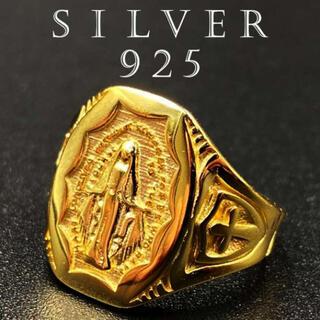 マリアリング 指輪 カレッジリング シルバー925 ゴールド 21A F