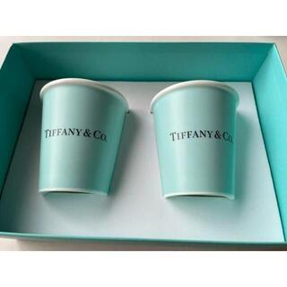 ティファニー紙コップ風カップ 食器