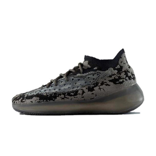 adidas - adidas Yeezy Boost 380 Brown Tan GZ0472