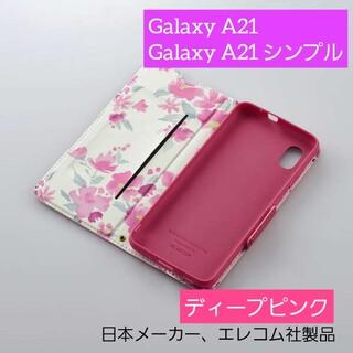 ELECOM - エレコム Galaxy A21/A21 シンプル ソフトレザー 薄型 磁石付