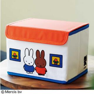 SPRiNG スプリング ミッフィー 収納BOX ボックス 付録