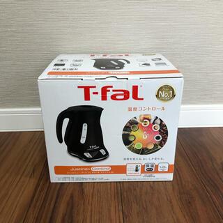 T-fal - 【新品】ティファール T-fal 電気ケトル 1.2L KO7558JP