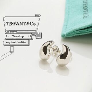 Tiffany & Co. - 新品仕上げ ティファニー TIFFANY ティアドロップ 925 ピアス
