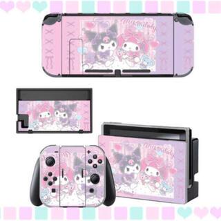 Nintendo Switch - 〖新品〗マイメロ&クロミ 任天堂Switch 保護スキンシール
