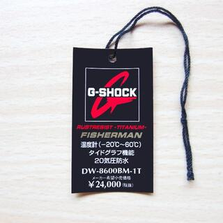 G-SHOCK - 【送料無料】タグ MIB フイッシャーマン DW-8600BM-1T