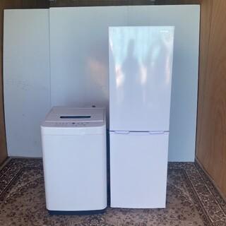 送料設置無料 アイリスオーヤマ 最新20年 冷蔵庫 洗濯機セット
